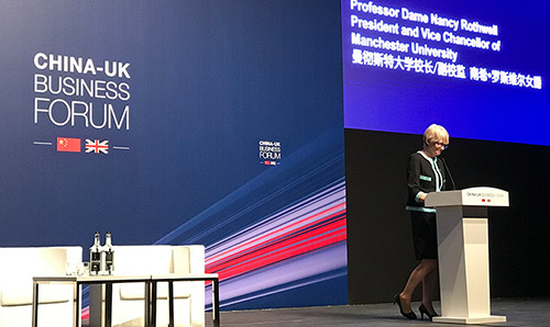 Dame Nancy Rothwell speaking at the UK China Business Forum in Shanghai