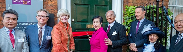 Prof Peter Gries, Dame Nancy Rothwell and Dr Lee Kai Hung opening 178 Waterloo Place