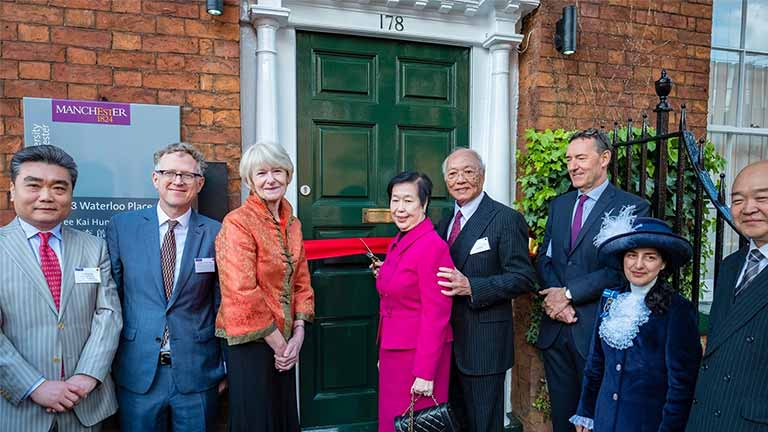 Dame Nancy Rothwell at the official opening of the Manchester China Institute at its new home in Waterloo Place